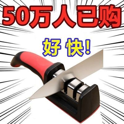 【5秒磨刀器】磨刀神器磨刀石家用菜刀精磨德国多功能剪开刃工具
