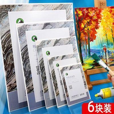 91042/马利全棉布面油画板 初学者练习板油画框纯棉画布丙烯手绘亚麻画