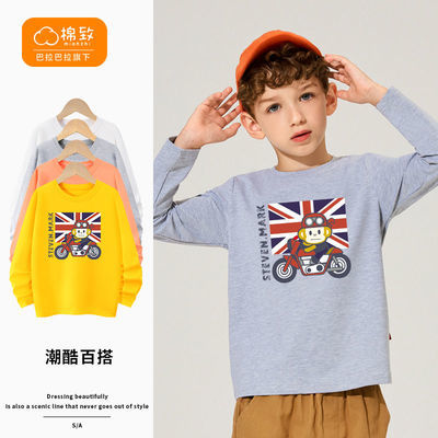 巴拉巴拉旗下男童T恤秋装2021新款童装男孩打底衫中大童长袖上衣