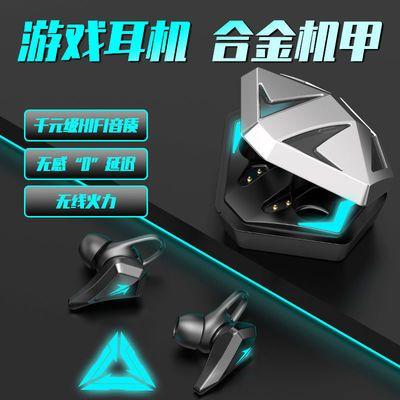 91045/适强K9新款电竞蓝牙耳机运动无线OPPO华为通用手游戏专用高音质