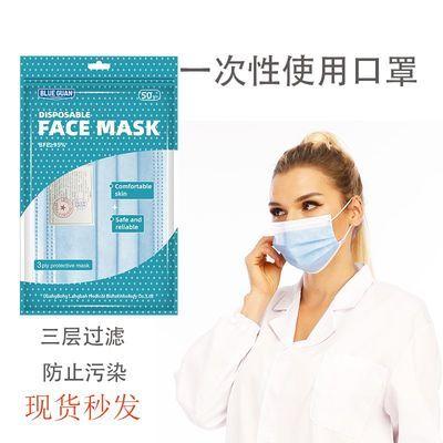 现货速发蓝色一次性成人口罩三层防护防尘熔喷布男女通用口罩