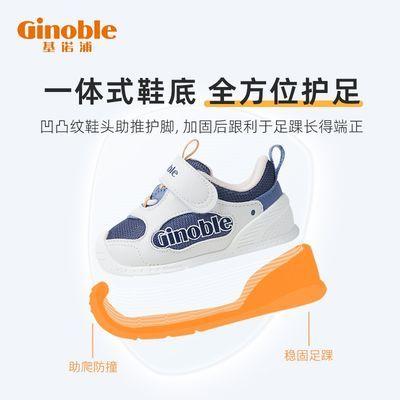 74989/基诺浦女童步前关键鞋秋季新款男宝宝透气机能鞋婴儿包头防滑鞋子