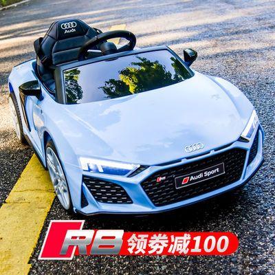 奥迪R8儿童电动车双驱四轮带遥控汽车可坐人摇摆婴儿玩具充电童车