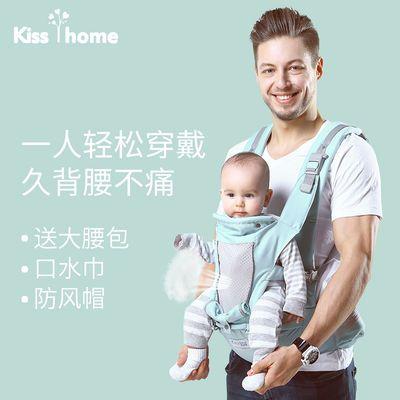90995/凯艳家 婴儿背带前抱式抱娃神器宝宝腰凳 透气四季多功能外出抱带