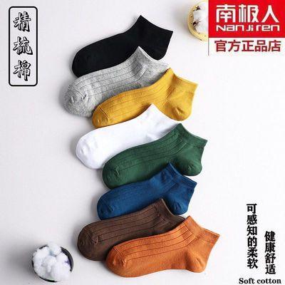 南极人正品女袜100%纯棉短袜秋冬款纯色短筒女袜浅口吸汗防臭韩版