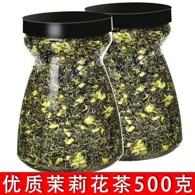 76600/【自饮好茶】正宗茉莉花茶2021新茶浓香型茶叶散装批发耐泡花草茶