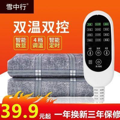 93392/雪中行电热毯双人双控调温三人家用加厚安全防水辐射无加大电褥子