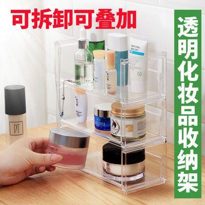76071/可叠加使用透明储物框化妆品桌面杂物护肤品整齐有序收纳盒置物架