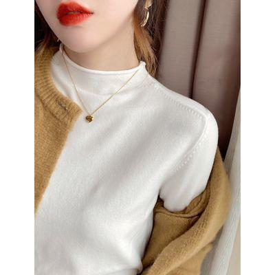 毛衣女2021新款秋冬长袖半高领修身外穿中领套头薄款上衣打底衫女