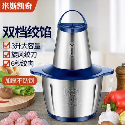 絞肉機不銹鋼絞餡機家用電動多功能料理器打肉絞菜攪蒜蓉器辣椒機