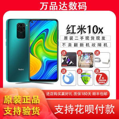 二手Xiaomi/小米 Redmi 10X红米10X Pro 手机5G原装正品红米10x