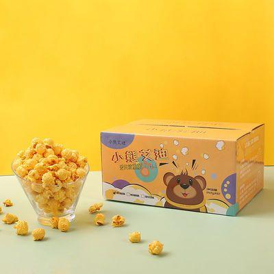 小熊艾迪 玉米奶油焦糖球型爆米花 网红 休闲 居家 零食整箱