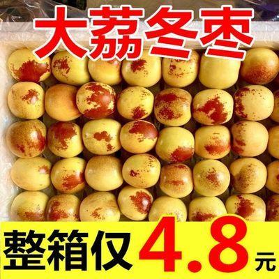 【脆甜】精品大荔冬枣新鲜当季整箱枣子特级大枣鲜枣甜枣脆枣水果