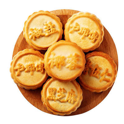 卢师傅经典迷你椰蓉月饼广式花生酥中式糕点五仁黑芝麻中秋礼品