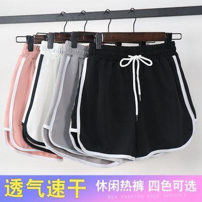 秋季青少年瑜伽裤外穿提臀运动女高腰显瘦休闲运动裤
