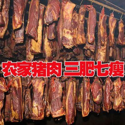 老腊肉农家自制特产土猪烟熏后腿腊肉咸风干腊肉烟熏肉土猪肉批发