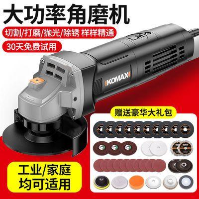 73220/科麦斯家用角磨机多功能打磨机电动手磨磨光切割机小型手持抛光机