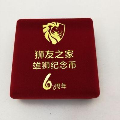 62467/雄狮纪念徽章胸针 6周年(2015-2021)8月11日第二批5000份正式上线【8月20日发完】