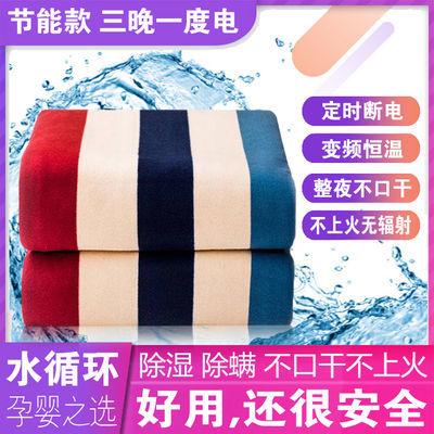 74088/水循环水暖毯双人双控家用安全无辐射防水电褥子加大单人2米1.8米