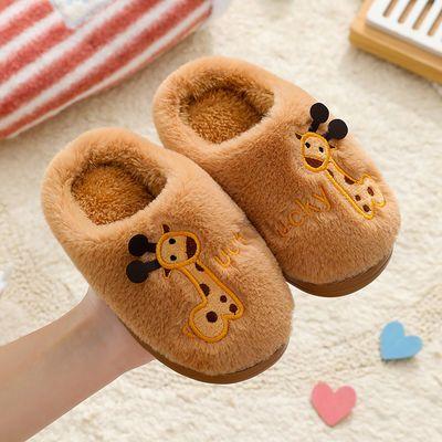 新款儿童家居棉拖鞋洋气可爱卡通软底男女包头舒适保暖毛绒棉拖鞋