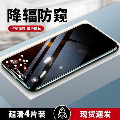 63147/苹果钢化膜11/x/12/8/8plus//7plus/xr手机全屏防窥膜陶瓷膜坚派