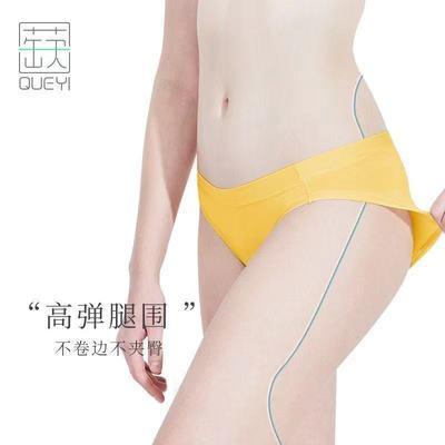 74686/蒛一莫代尔内裤女纯棉裆夏季少女薄款日系低腰内裤不退换慎购
