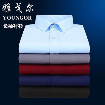 87826/新款长袖男士衬衫商务休闲百搭工装爸爸装高档正宗纯棉免烫白衬衣