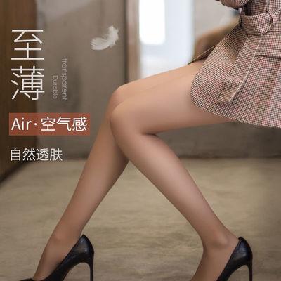 72484/菠萝丝袜女超薄款防勾丝2021网红新款光腿神器肉色隐形连裤袜夏季