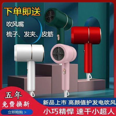 78603/网红款便携吹风机家用宿舍学生大小功率静音负离子护发速干吹风筒