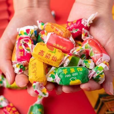 76324/正宗高粱饴软糖山东特产麦芽糖拉丝教师节送礼怀旧多口味年货喜糖