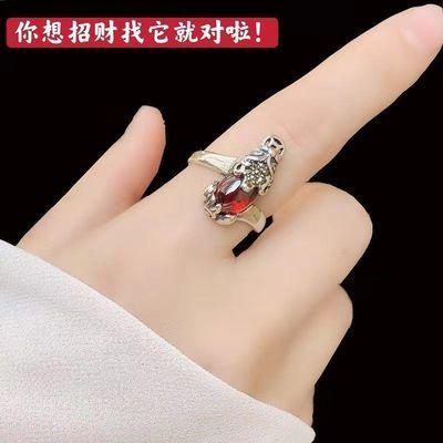 70137/s925纯银貔貅戒指宝石玉髓开口可调大小招财转运节日礼物情侣戒指
