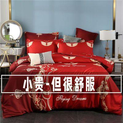 【紧急清仓】100%加厚纯磨毛四件套床上用品亲肤棉被套单双人被罩