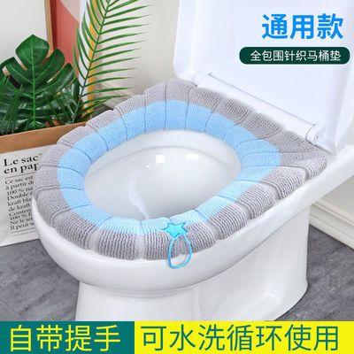 74466/马桶垫坐垫家用加厚马桶套网红厕所垫通用马桶垫