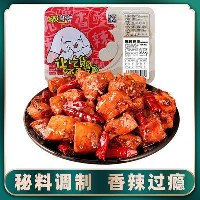 重庆特产香辣爽口鸡肉鸡块川味辣口水鸡麻辣即食休闲食品小零食