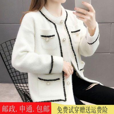 水貂绒开衫毛衣女2021秋冬新款加厚大码宽松显瘦中长款貂绒外套