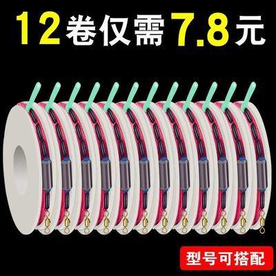 【12个装】绑好成品线组方便钓鱼线鱼钩主线子线套装渔具钓鱼用品