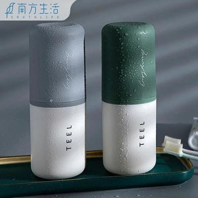61674/牙刷收纳盒学生旅行杯便携漱口杯创意牙具套装出差旅游刷牙杯神器