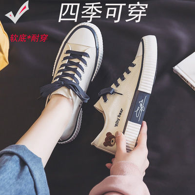 76223/2021秋季新款女学生舒适旅游鞋白色板鞋帆布鞋低帮休闲鞋