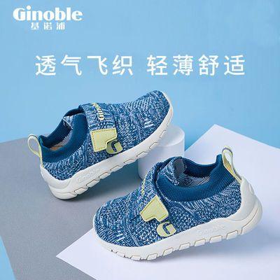 77734/基诺浦秋季宝宝学步鞋机能鞋男女童鞋透气运动18个月-5岁宝宝鞋子