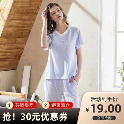 芬腾玛伦萨睡衣女士夏季棉质短袖薄款两件套装清仓夏天家居服