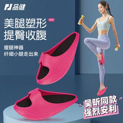 68104/日本个性运动小腿减肥鞋摇摇底防滑美腿坡跟瘦腿减脂减肥拖鞋女