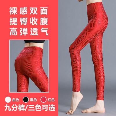 72687/瑜伽裤女高弹提臀紧身健身九分裤裸感双面外穿跑步速干运动裤女