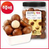 【百草味-夏威夷果净重500g】奶油味混合坚果休闲食品零食整罐装
