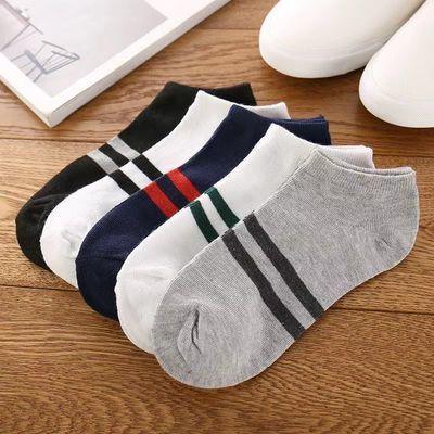 袜子男士夏季薄款袜子浅口防臭吸汗透气船袜短筒袜纯色