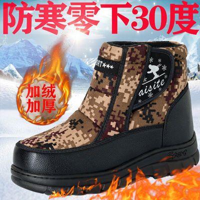2021新款東北雪地靴冬季保暖加絨加厚男士厚底防水防滑戶外大棉靴