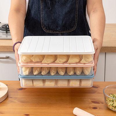 饺子盒冷冻家用食品级冻饺子混沌水饺多层速冻鸡蛋保鲜冰箱收纳盒