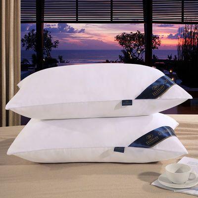 舒适助眠羽丝绒真空枕头希尔顿酒店级软枕枕芯一对护颈椎家用成人