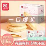 a1白桃味口袋面包450g早餐软面包整箱批发早餐面包咸蛋黄爆浆夹心