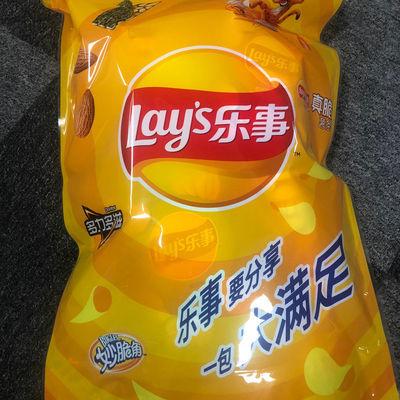 【临期盲袋】乐事食品大礼包超400克超值组合薯片山药片香芋片
