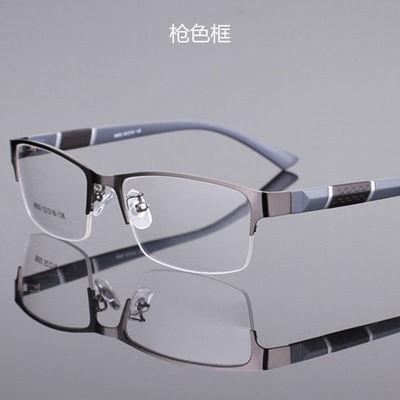 74305/日本进口高清树脂中年老花眼镜男防辐射老花镜抗疲劳老光花镜